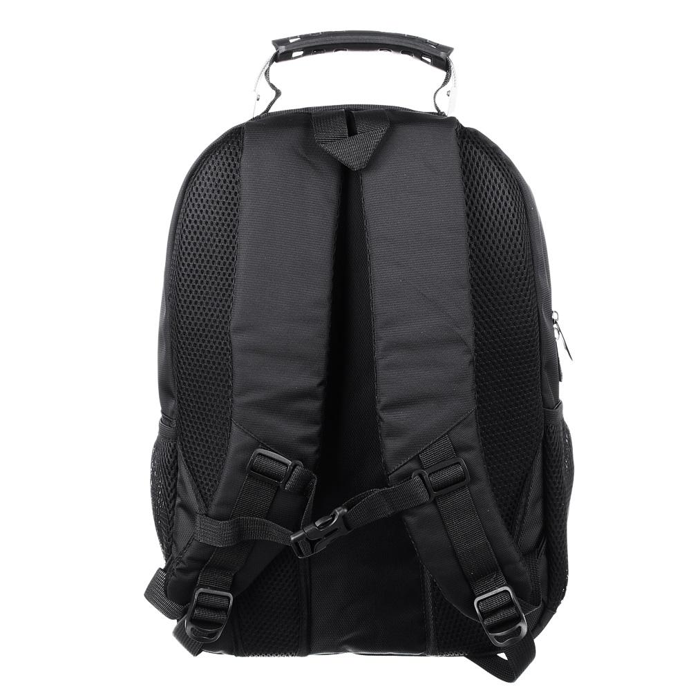Рюкзак 42x30x20 см, 3 отделения, усиленная ручка, черный