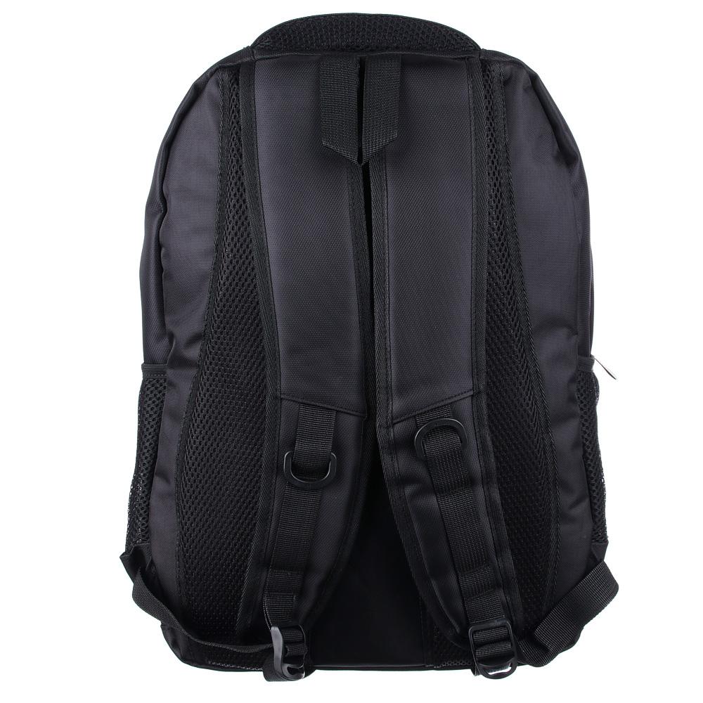 Рюкзак 46x34x18 см, 3 отделения, плотненные лямки, усиленная ручка, черный с синим