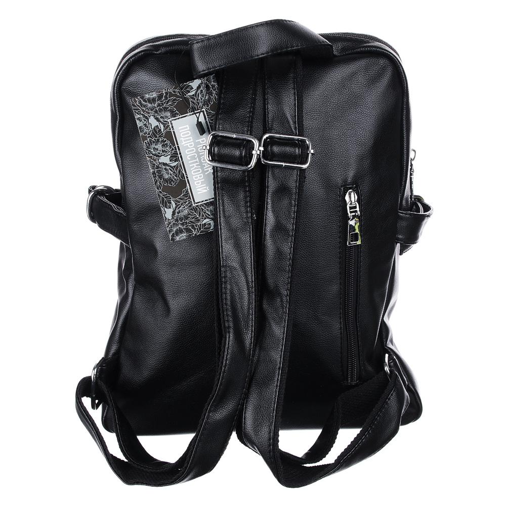 Рюкзак 34x26x15 см, 2 отделения, искусственная кожа, черный, дизайн 2