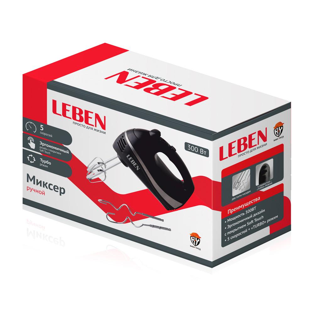Миксер кухонный LEBEN 300 Вт, 5 скоростей, турбо-кнопка, покрытие софт тач
