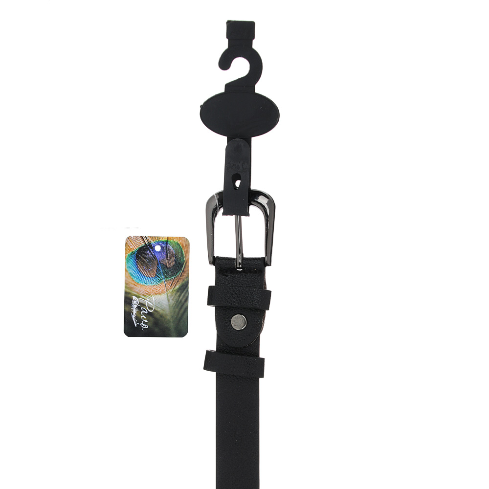 PAVO Ремень для мальчиков, ПУ, сплав, длина 80/90см, ширина 2,2см, 2 цвета, РД19-7