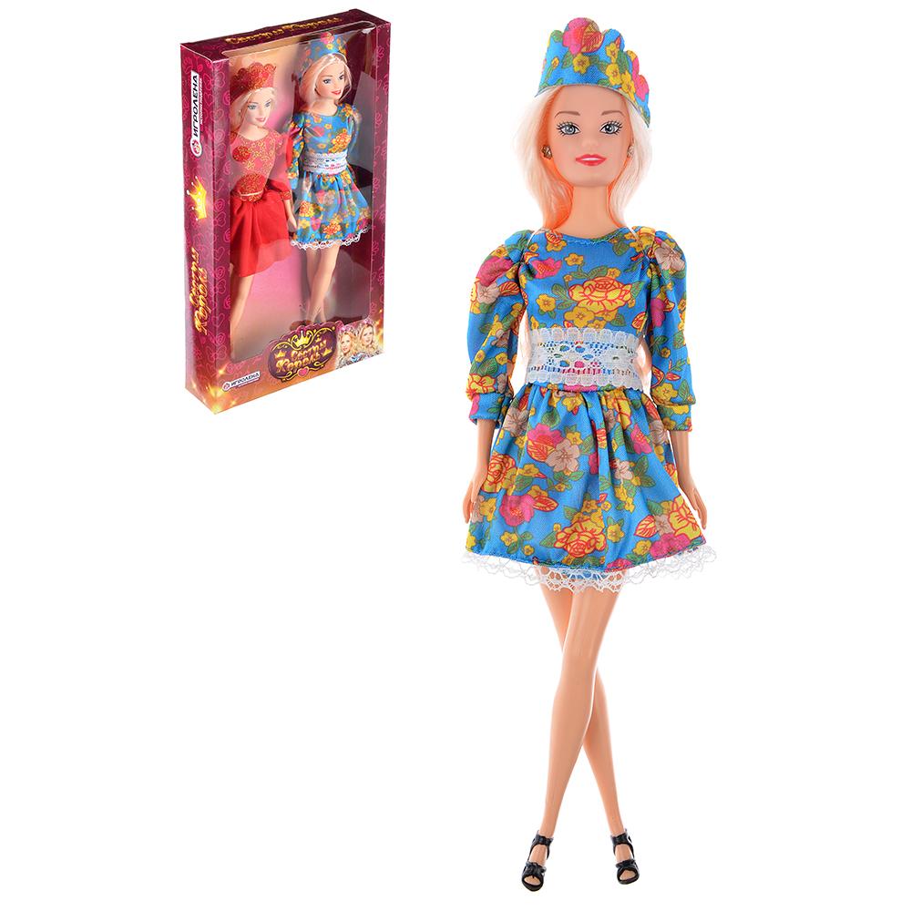 ИГРОЛЕНД Куклы-близняшки (базовая модель), пластик, 29 см, 17х31х5 см
