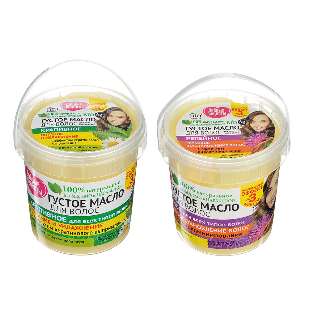 """Масло для волос """"Добрые Рецепты"""" репейное/крапивное, 155мл, арт.4625"""
