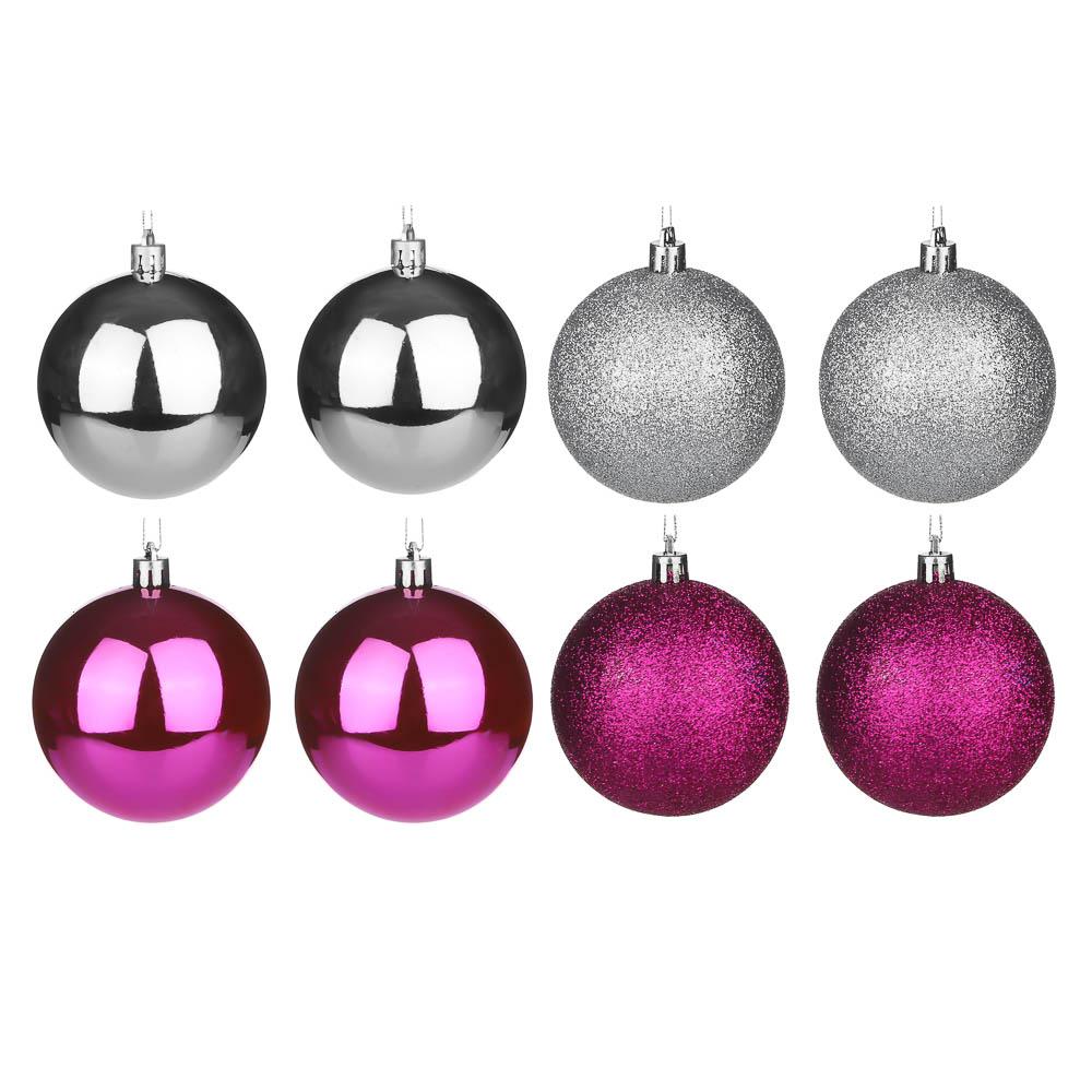 Елочные шары набор СНОУ БУМ 8 шт, 8см, пластик, в тубе, лиловый и серебряный