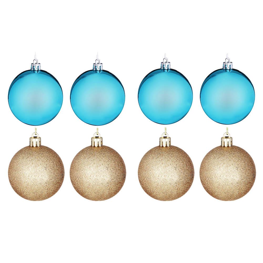 Елочные шары набор СНОУ БУМ 8 шт, 8см, пластик, в тубе, бирюзовый и золотой