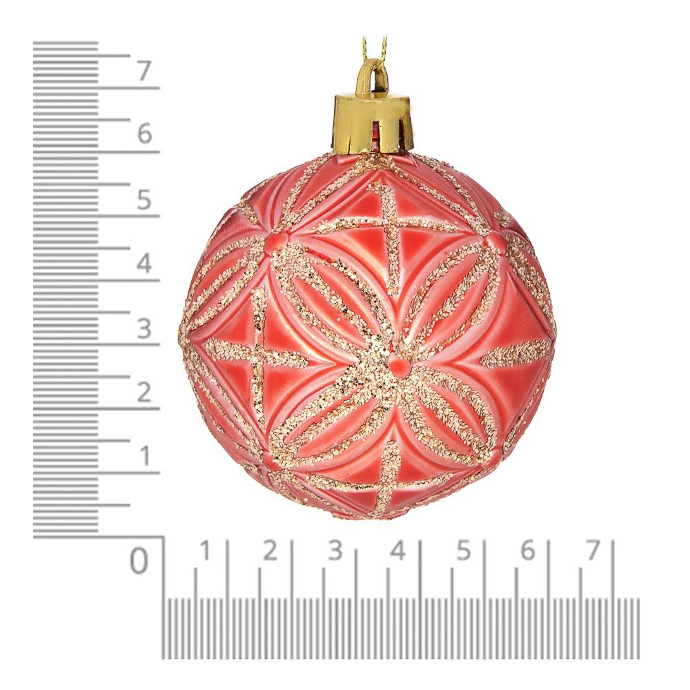 Елочные шары набор 6 шт СНОУ БУМ, 6 см, пластик, 5 дизайнов