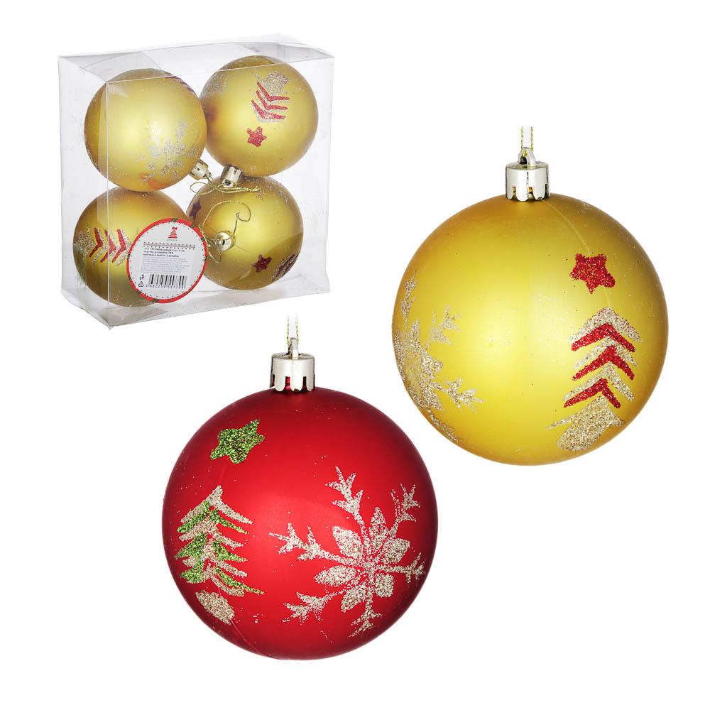 Елочные шары набор СНОУ БУМ 4 шт, 8 см, пластик, в коробке ПВХ, красный и золото, 2 дизайна