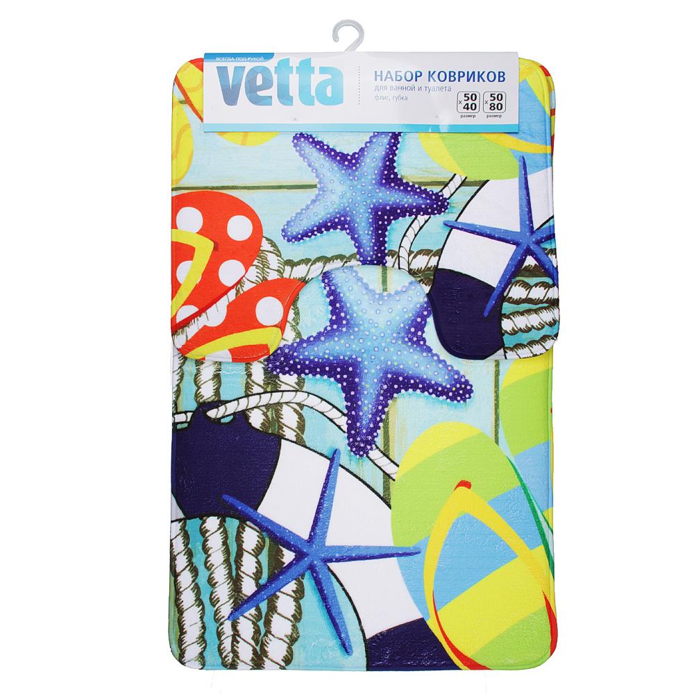 Набор ковриков для ванной и туалета, флис, губка, 1,2 см, 50x80 см + 50x40 см, 2 дизайна, VETTA