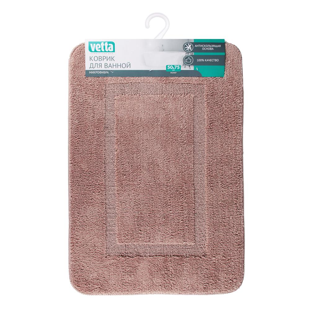 VETTA Коврик для ванной, 50х75см, микрофибра, 3 цвета