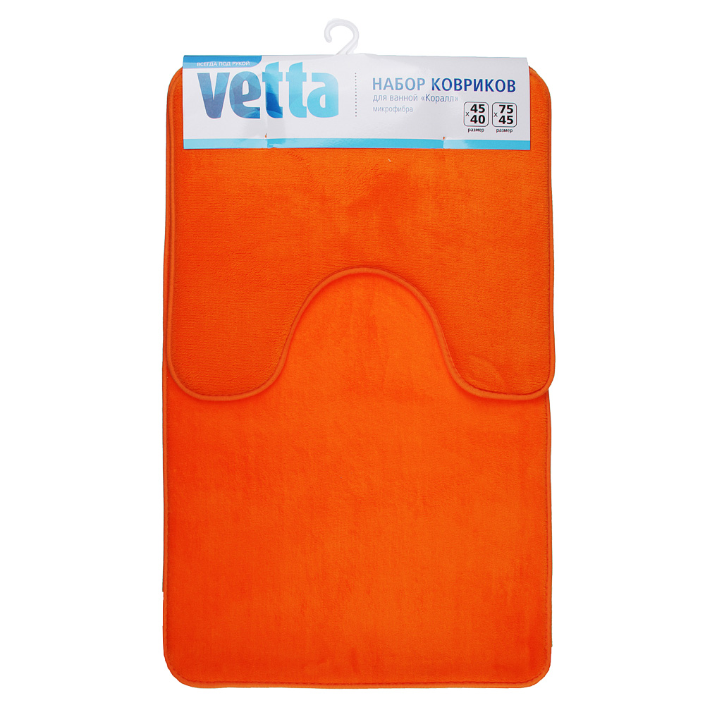 """VETTA Набор ковриков для ванной """"Коралл"""", 75х45см + 45х40см, микрофибра, 4 цвета"""