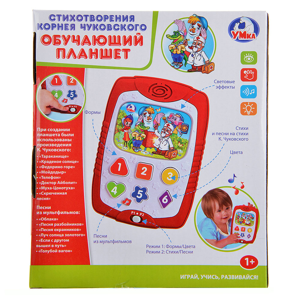 УМКА Игрушка интерактивная обучающий планшет, свет, звук, пластик, 2ААА, 22x19x5, 2 дизайна