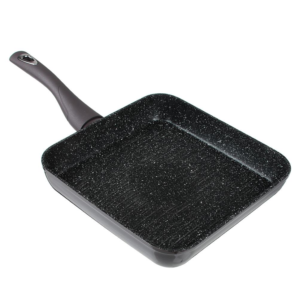 SATOSHI Валькур Сковорода-гриль литая 26х26см, антипригарное покрытие мрамор, индукция