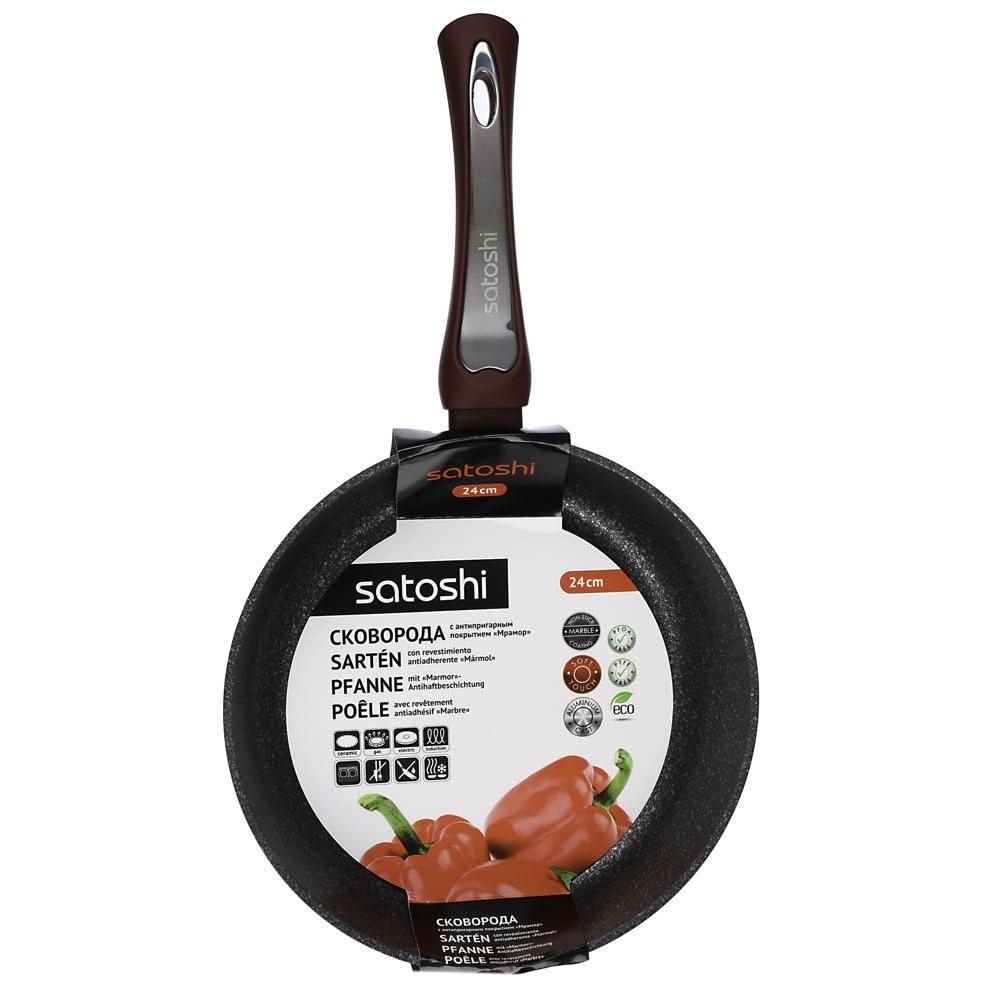 Сковорода литая d.24 см SATOSHI Ла Мери, антипригарное покрытие, индукция