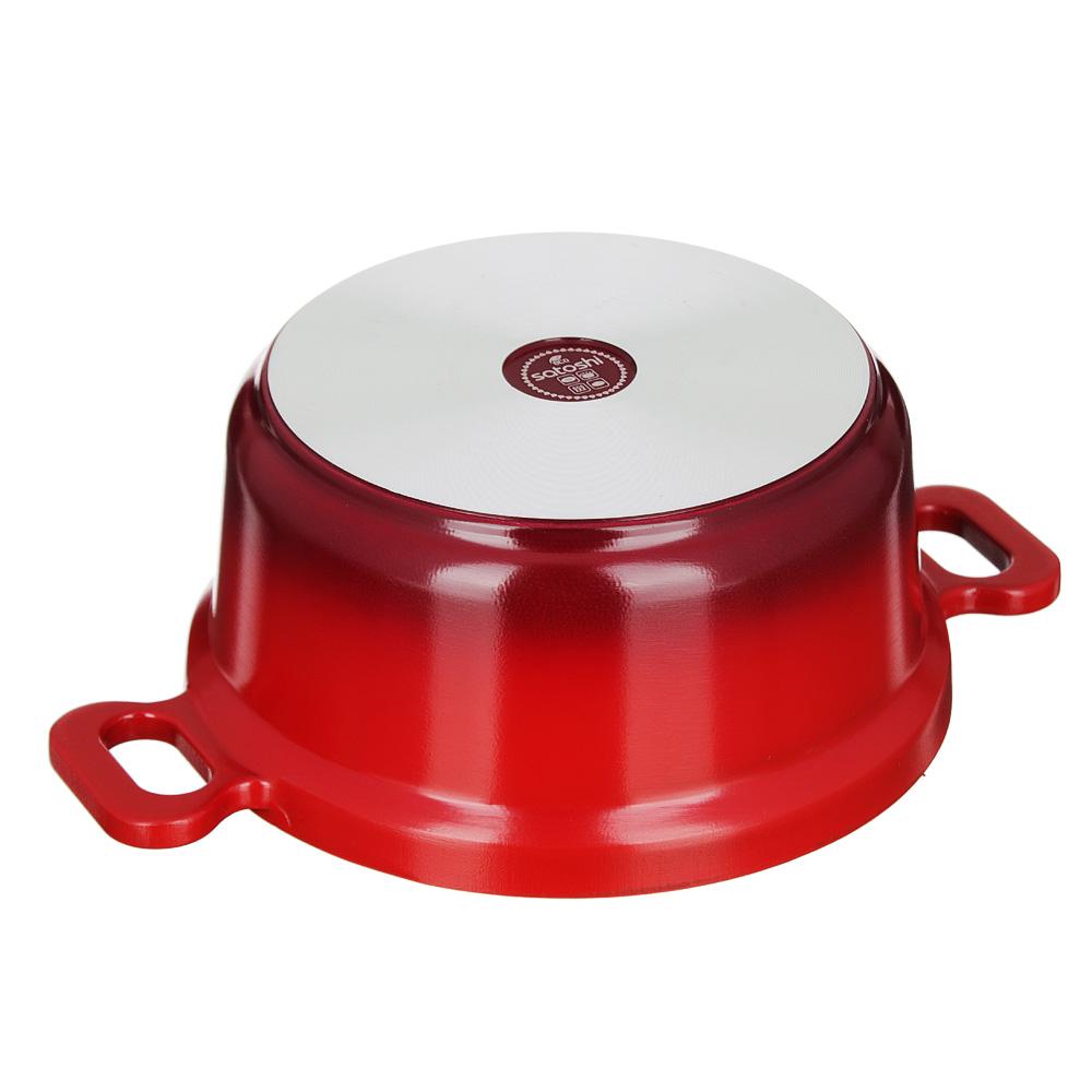 Кастрюля-кокотница 0,53 л SATOSHI Ла Шапель, антипригарное покрытие, индукция