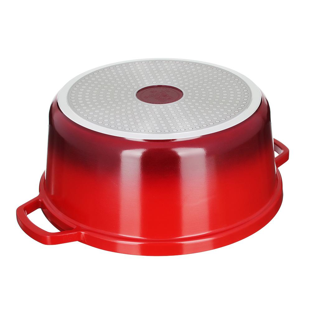 Кастрюля литая с крышкой 6,4 л SATOSHI Ла Шапель, антипригарное покрытие, индукция