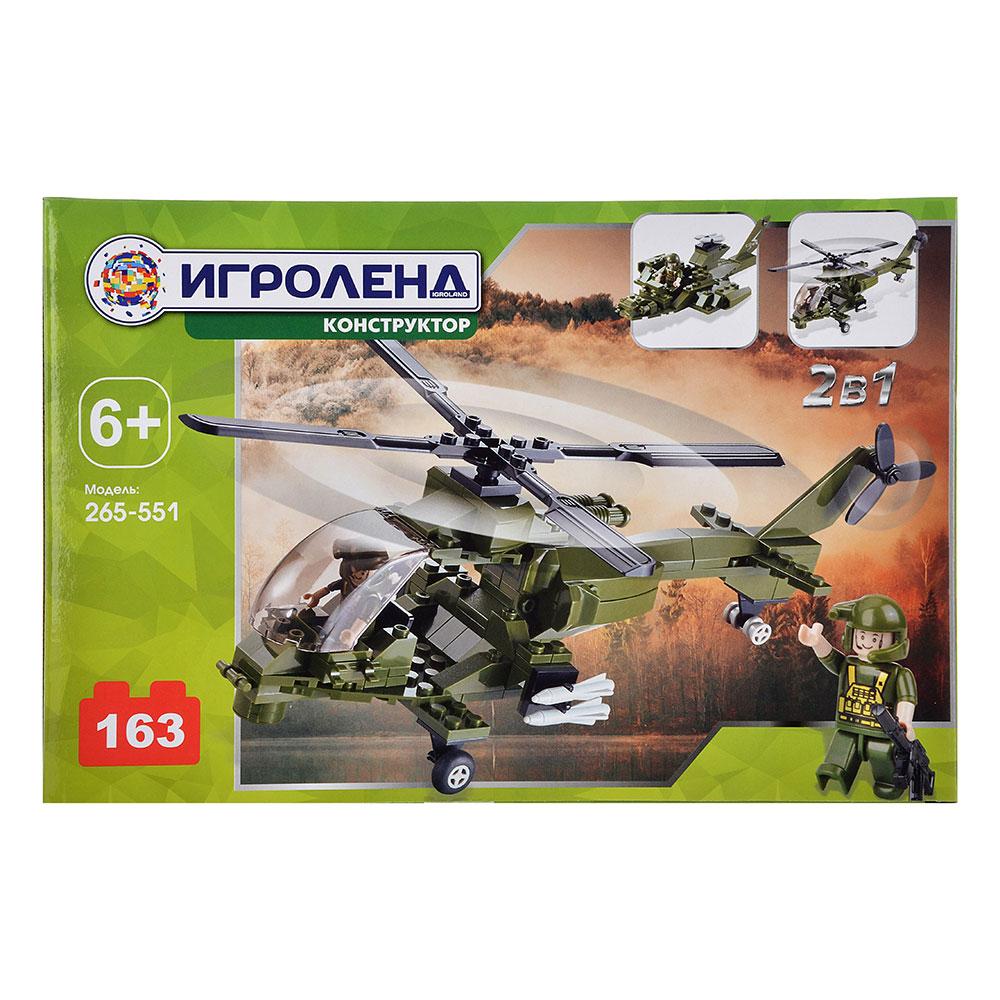 """ИГРОЛЕНД Конструктор """"Армия.Военный вертолет"""", 163 дет., 30х20х5см, пластик"""