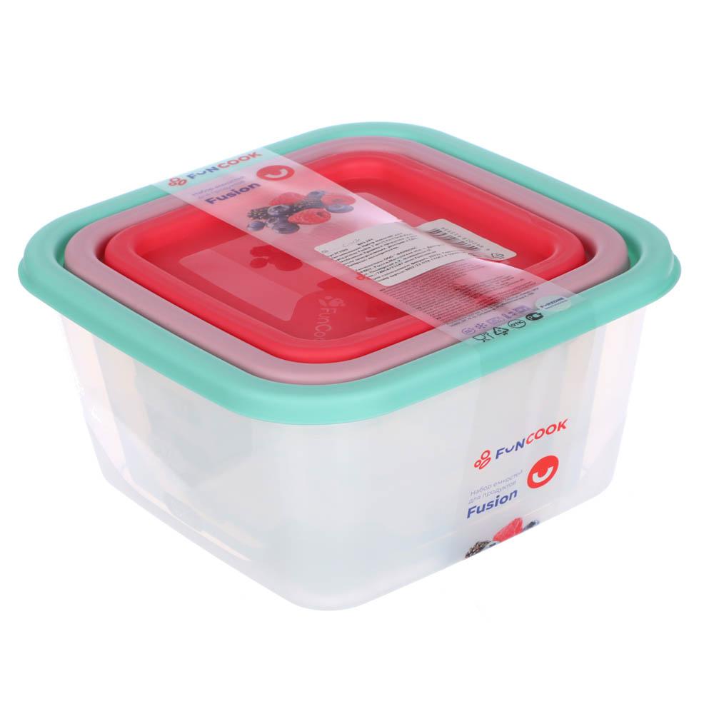 Набор пищевых контейнеров 3 шт (0,5 л, 0,9 л, 1,55л), квадратные, пластик