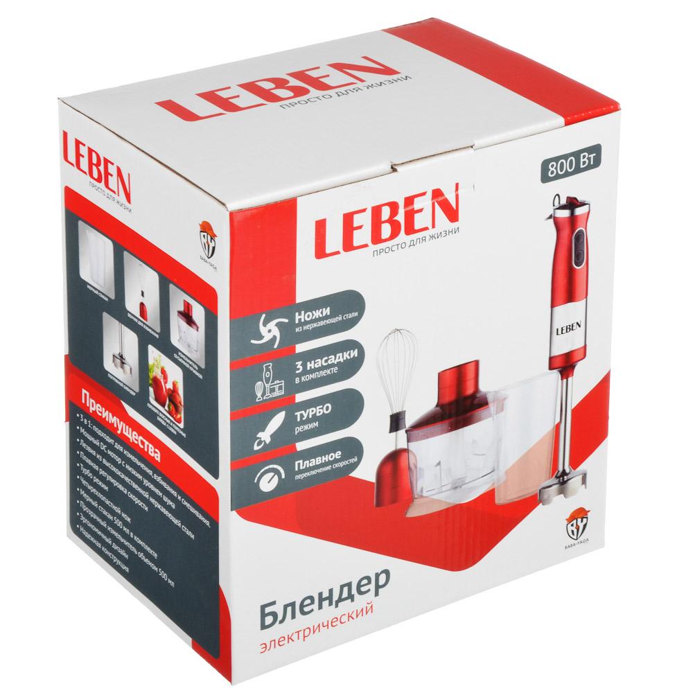 Блендер погружной LEBEN 800 Вт, стакан/чоппер/венчик, красный