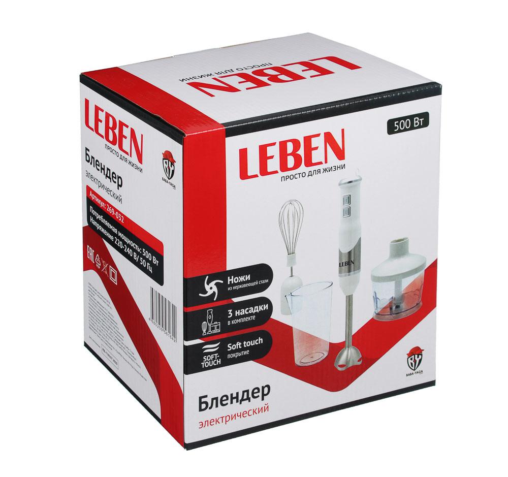 Блендер погружной LEBEN 400 Вт, 3 насадки, регулировка скорости, белый
