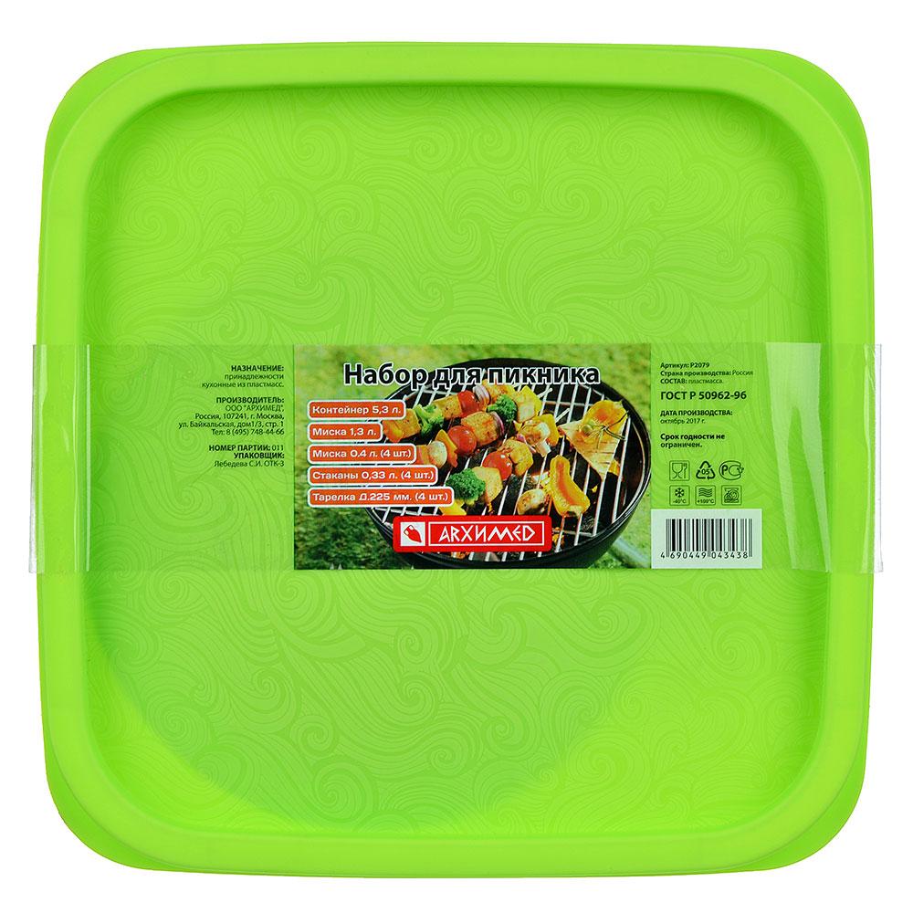 Набор для пикника,4 пер(контейнер 5,3л+4миски0,4л+4тарелки d=225мм+4стакана+миска1,3л),пластик,Р2079