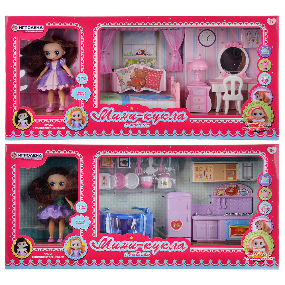 ИГРОЛЕНД Набор игровой кукла с мебелью, 6-22пр., пластик, 40х18х10см, 2 дизайна