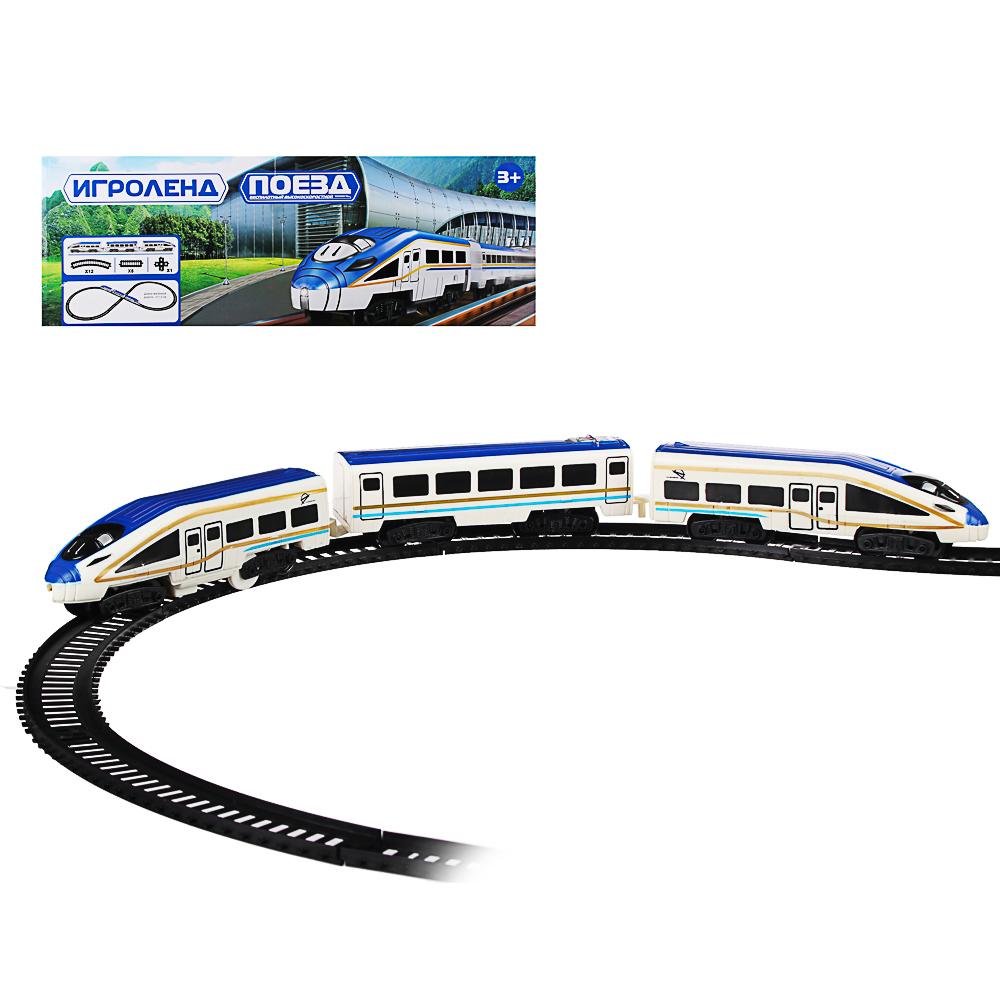 ИГРОЛЕНД Поезд с железнодорожными путями, свет, звук, движ., пластик, 2АА, 55,5-56,5х20-27х4,5-5см
