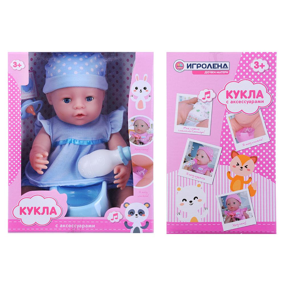 ИГРОЛЕНД Кукла функциональная с аксессуарами,30см,3хAG13, пластик, полиэстер, 25х33х12см, 2 дизайна