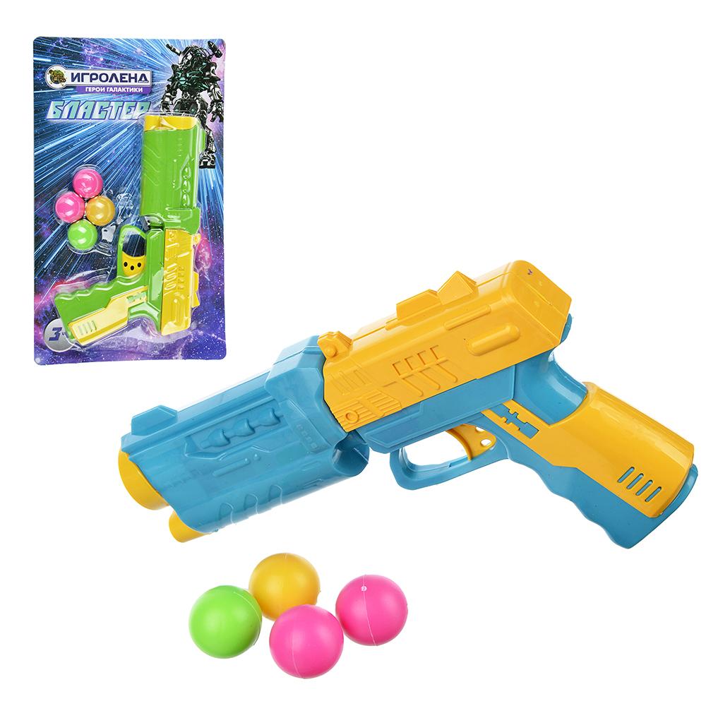 ИГРОЛЕНД Пистолет стреляющий шариками, 4 шарика, пластик, 17х28,5х4см, 3 дизайна