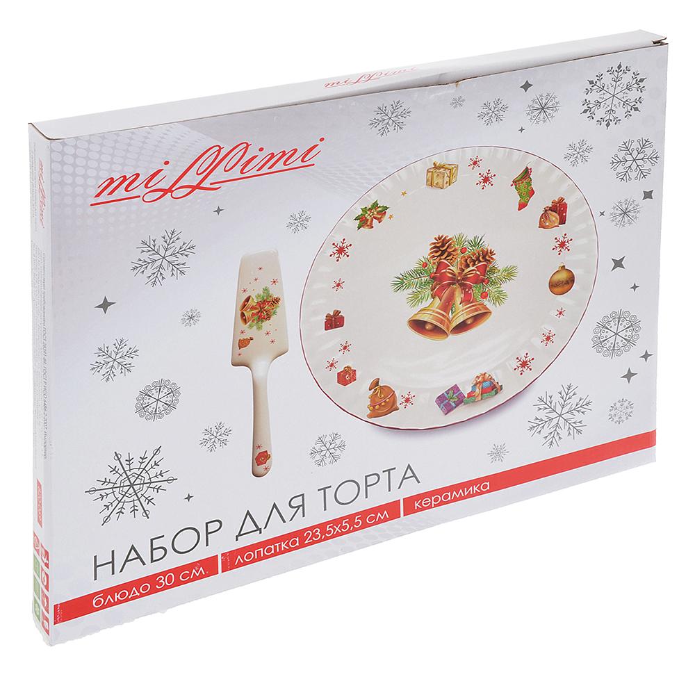 MILLIMI Новогодняя Набор для торта 2 пр. (блюдо 30см, лопатка 23,5х5,5см), керамика