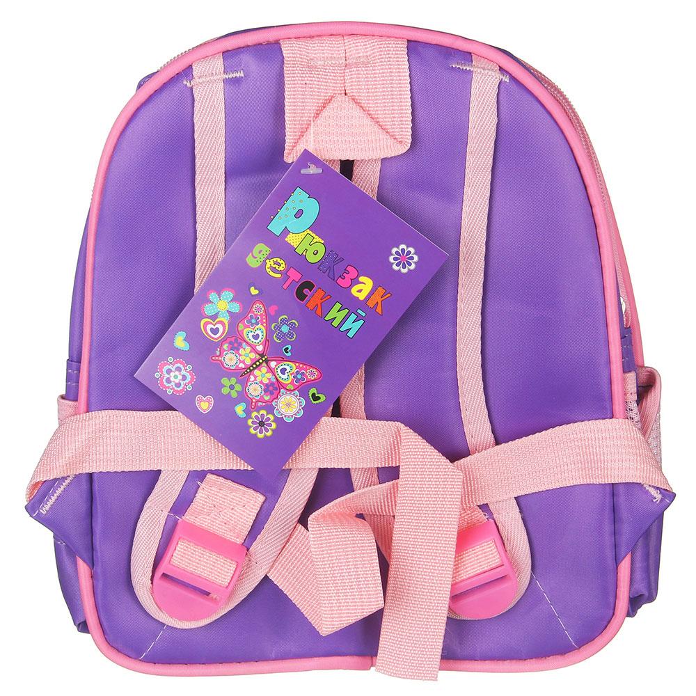 Рюкзак школьный Джуниор Стикерс  26x25x12,5см, 1отдение, 3 карана, уплотненные лямки полиэстер