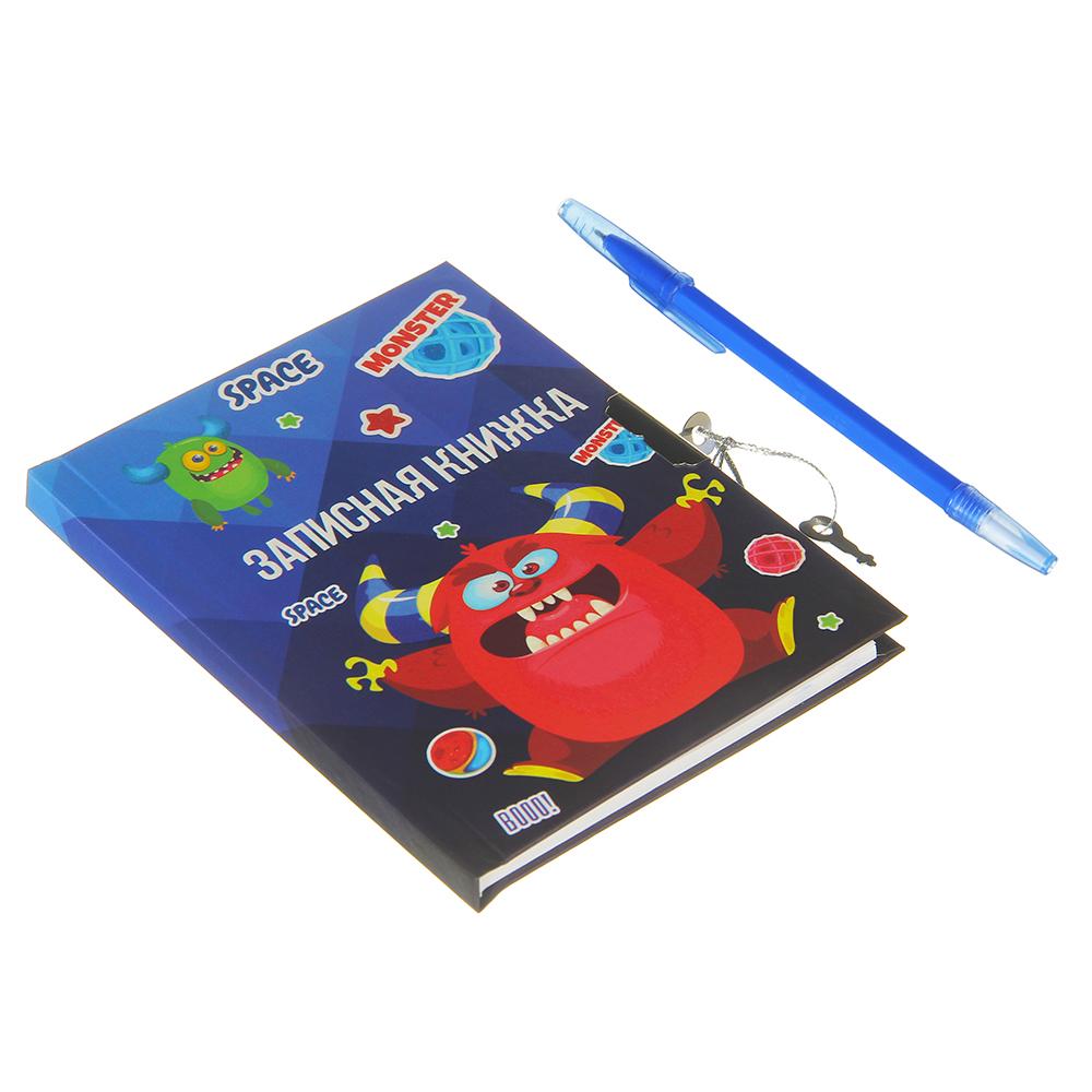 Монстрики Набор подарочный (блокнот на замке и ручка) бумага, пластик, 19х18см