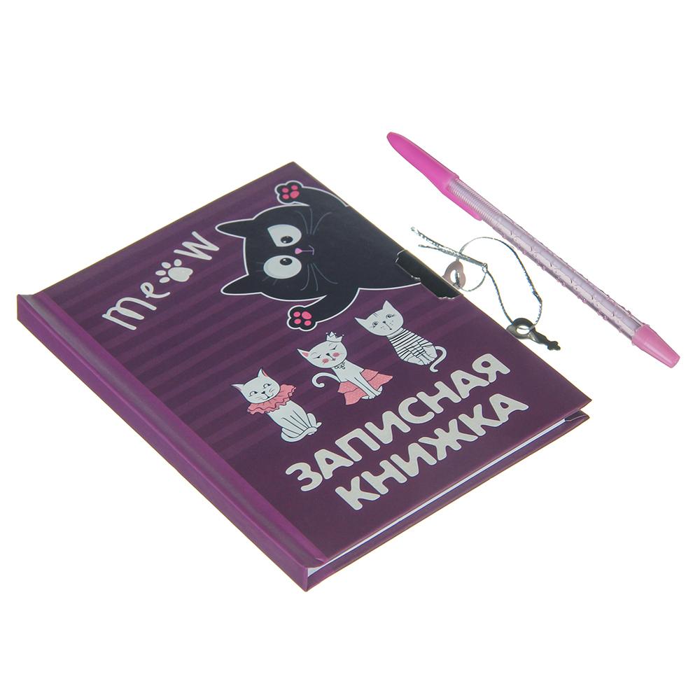 МЯУ! Набор подарочный (блокнот на замке и ручка) бумага, пластик, 19х18см