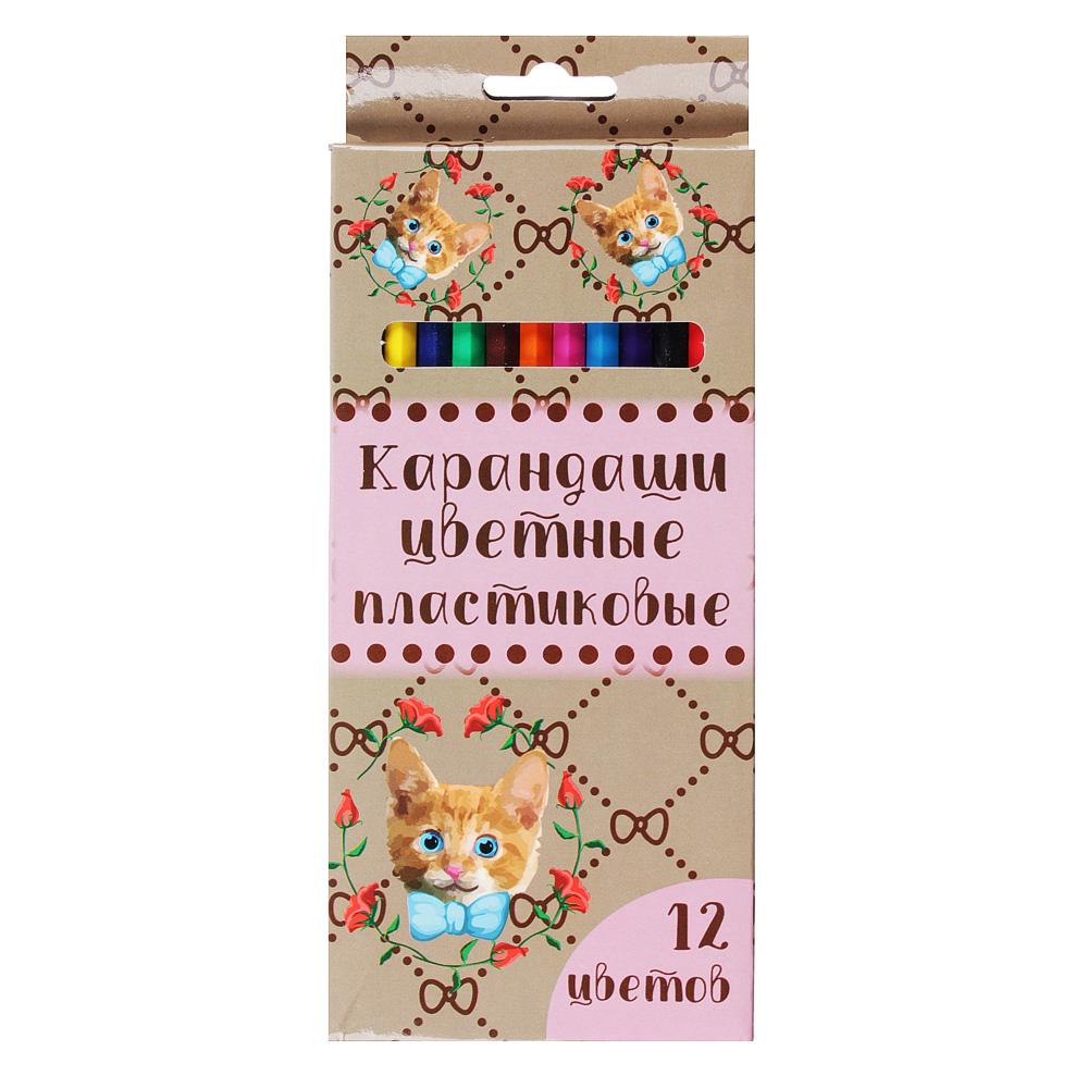 Гламур Кэтс Карандаши, 12 цветов, шестигранные заточенные, пластик, в карт.коробке с подвесом