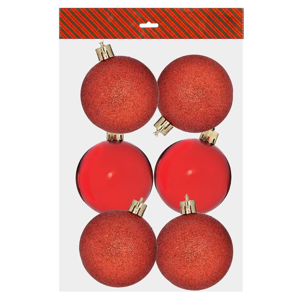 Елочные шары набор 6 шт СНОУ БУМ, 6 см, пластик, 4 цвета в ассортименте