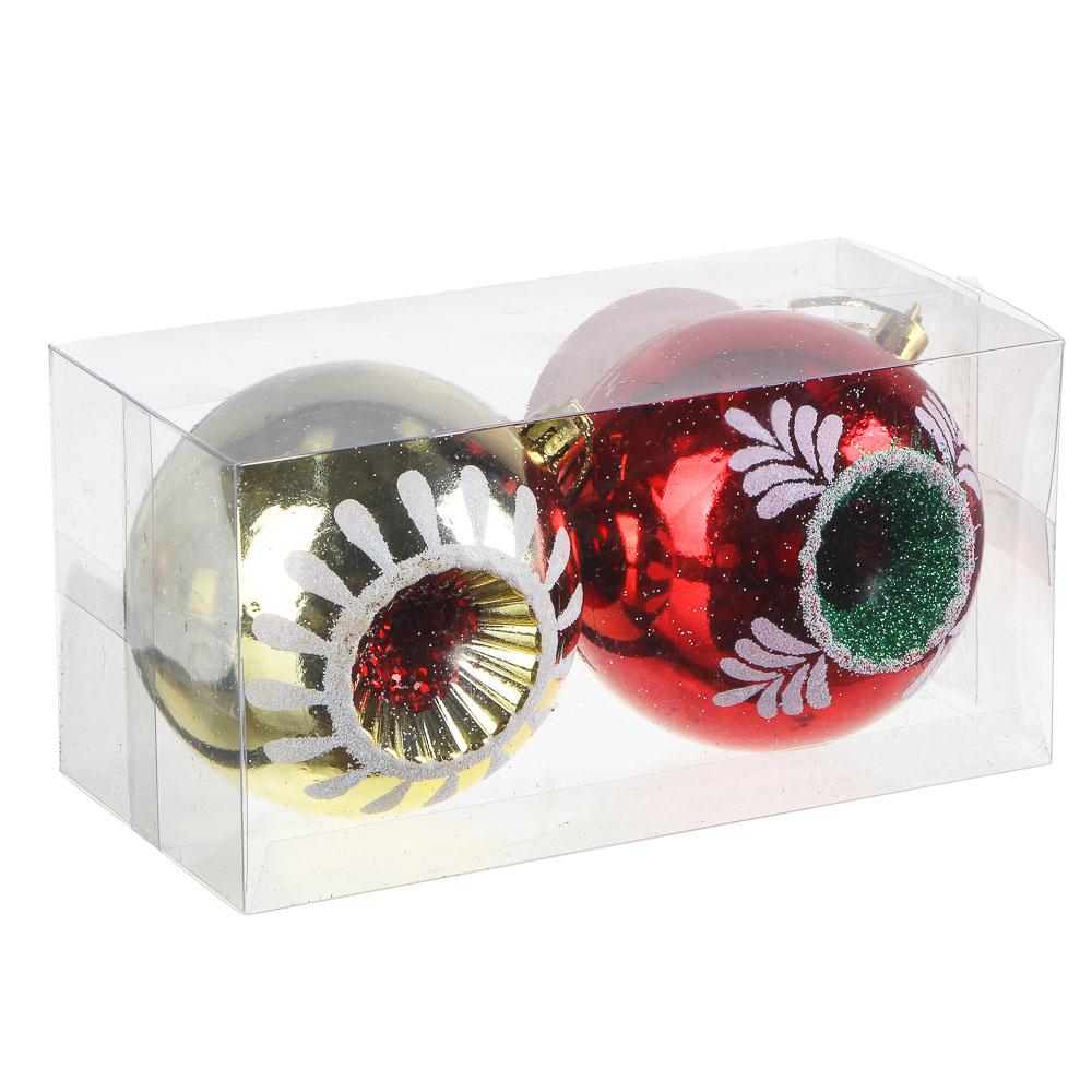 Набор фигурных шаров СНОУ БУМ 2шт, 8см, пластик, 2 декора, коробка ПВХ