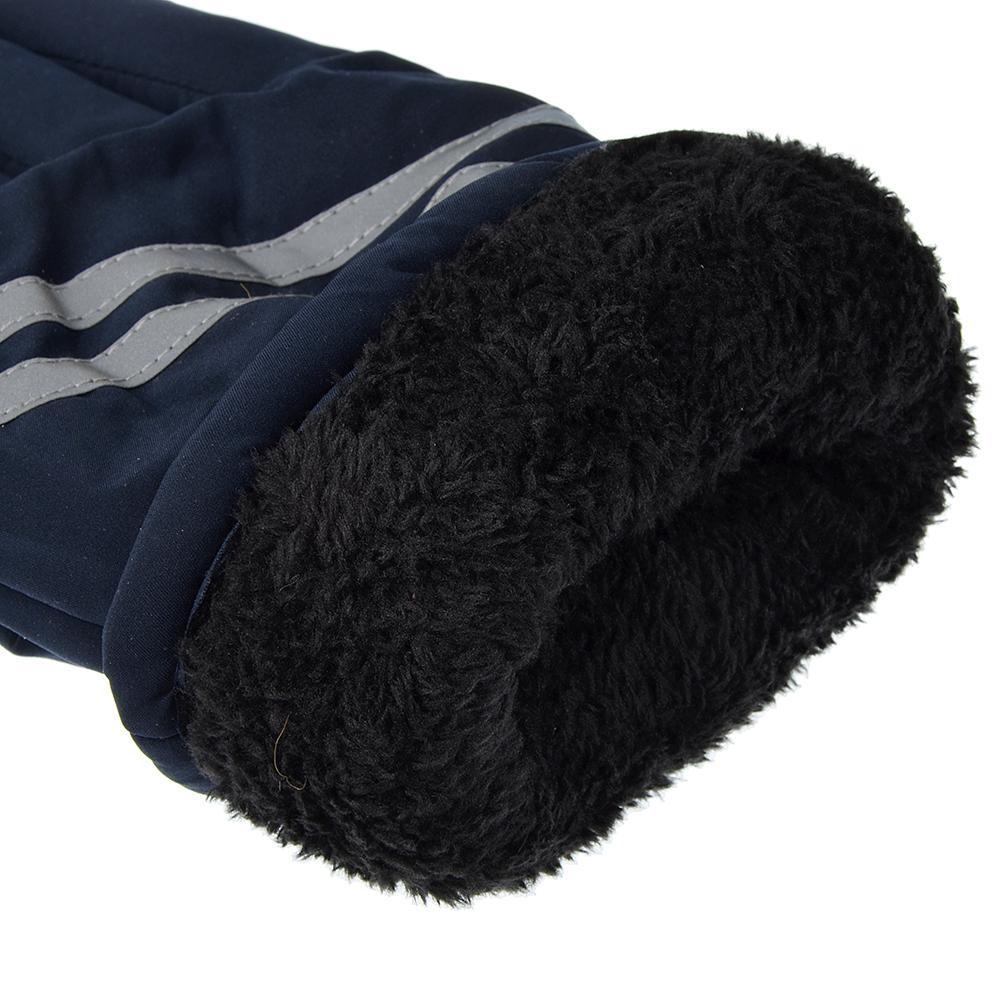 Перчатки мужские горнолыжные, размер универсальный,100% полиэстер, 3 цвета