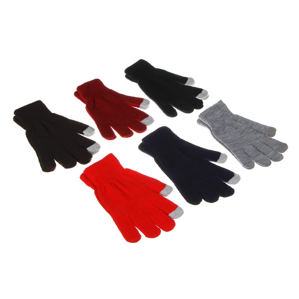 Перчатки молодежные контактные, размер универсальный, 100% полиэстер, 4-6 цветов