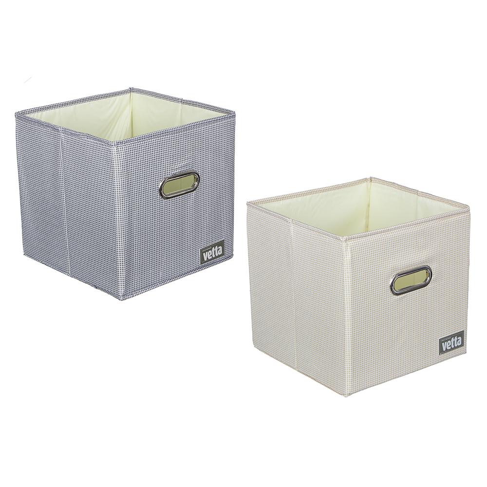 "Короб для хранения VETTA ""Клетка"", 27х27х27 см, 2 цвета, полиэстер"