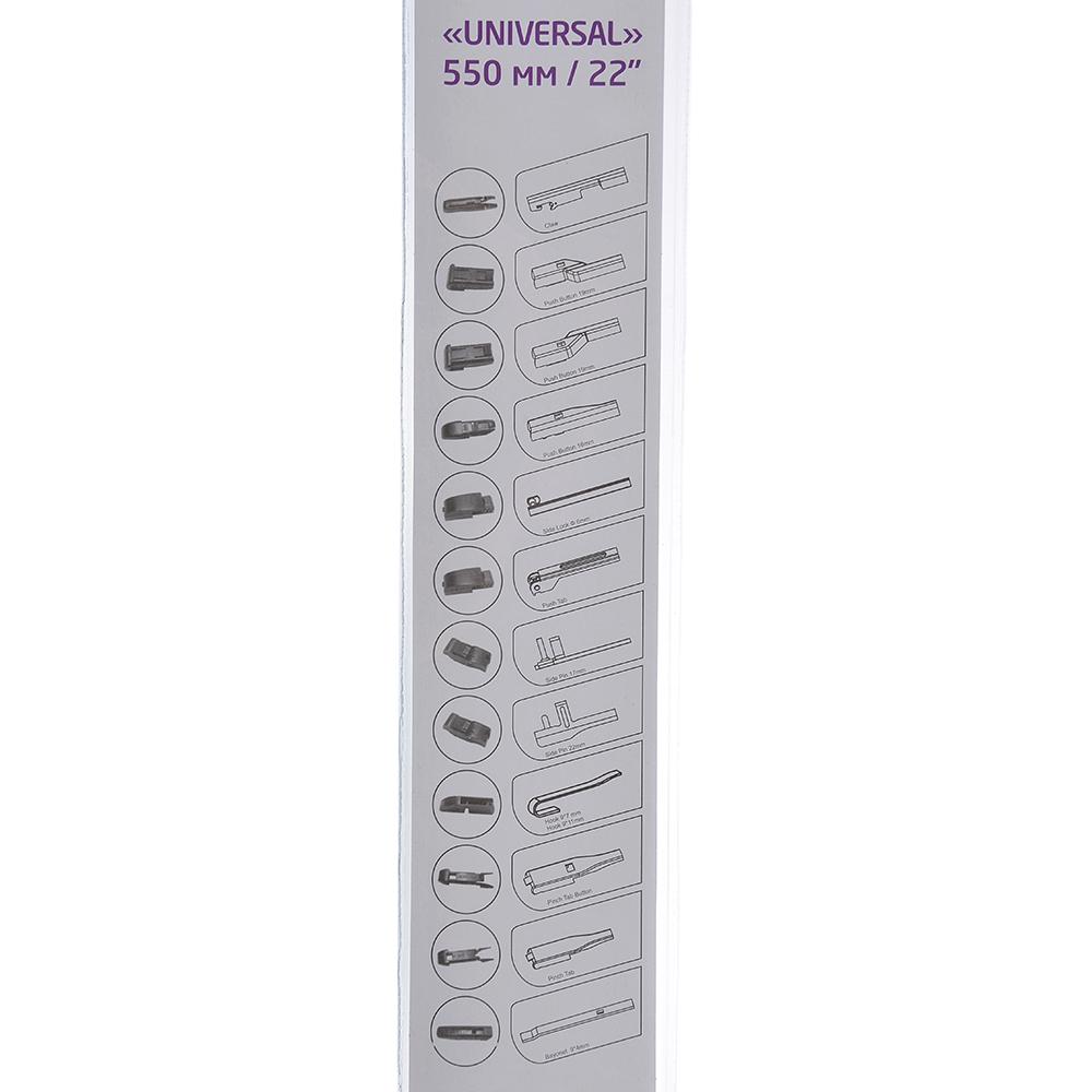 NEW GALAXY Щетка стеклоочистителя бескаркасная UNIVERSAL 550мм/22'', 10 адаптеров