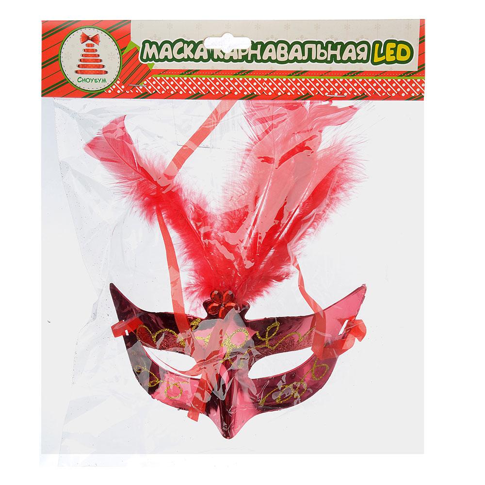 Маска карнавальная СНОУ БУМ LED, 23х15 см, арт.12-03