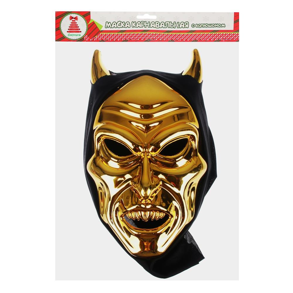 Маска карнавальная СНОУ БУМ с капюшоном, 17,5х8 см, 3 цвета