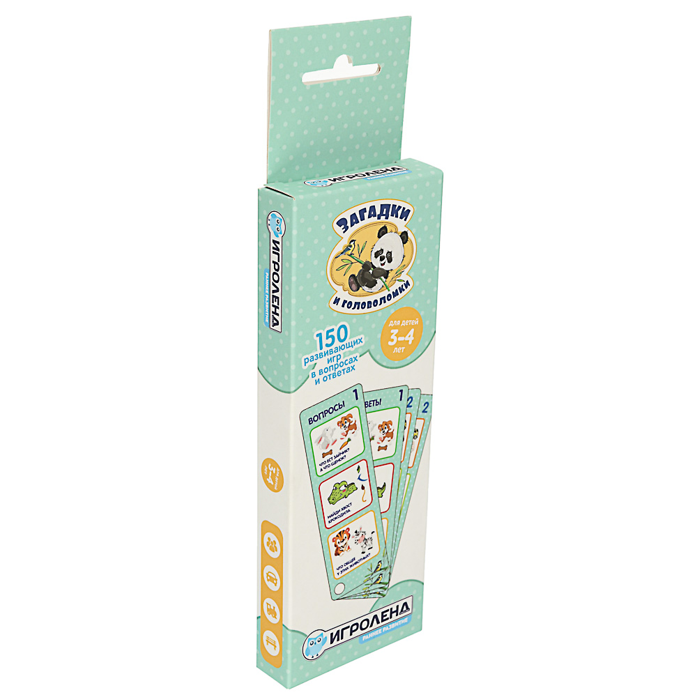 ИГРОЛЕНД Карточки развивающие 52 шт., картон, 20,5х6,5x2см, 4-6 дизайнов