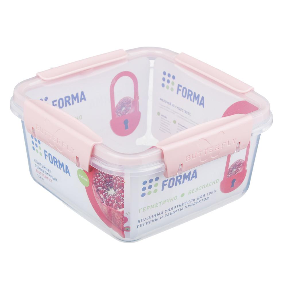 Контейнер для продуктов герметичный Butterfly квадрат 1,2л (156х156х84мм) 2 цвета