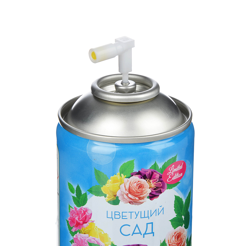 NEW GALAXY Освежитель воздуха Автоматик летний 250мл (тропич.ночь,сочный арбуз,лес.ягоды,цветущ.сад)