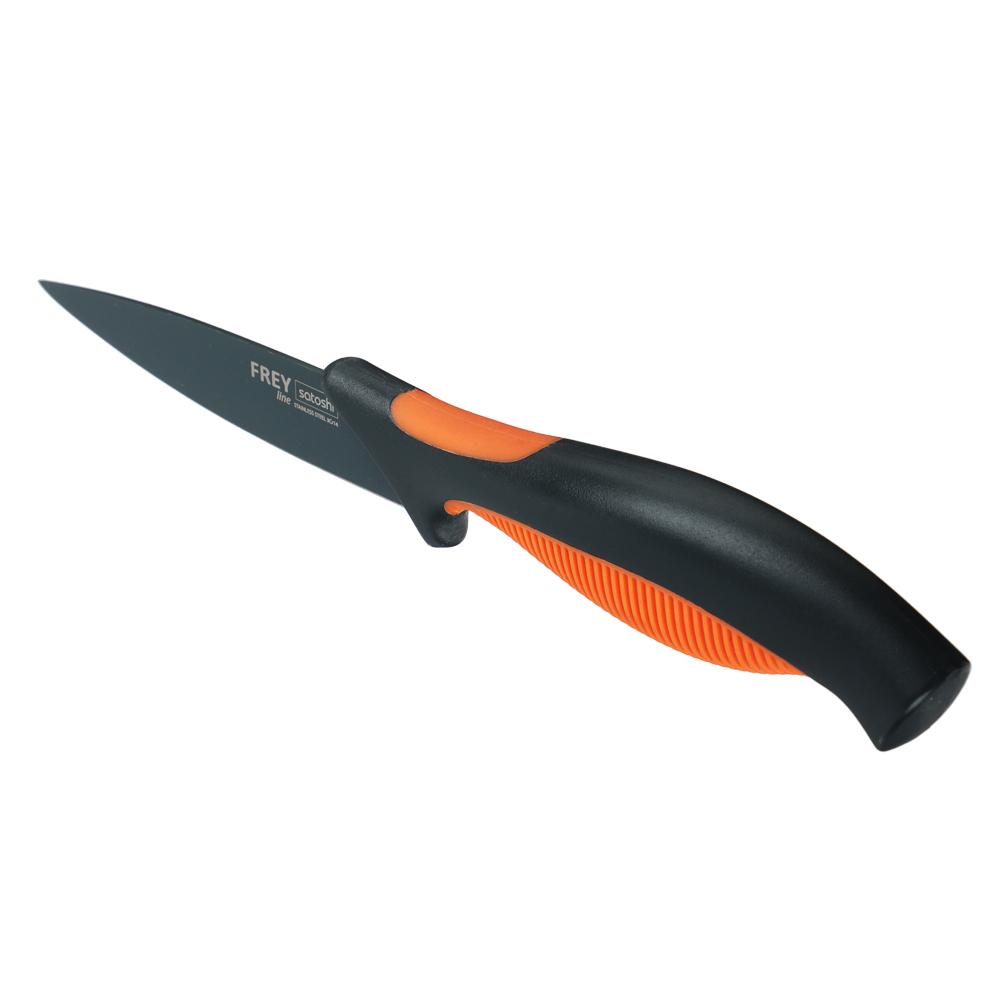 SATOSHI Фрей Нож кухонный овощной 10,5см, нерж.сталь с антиналипающим покрытием