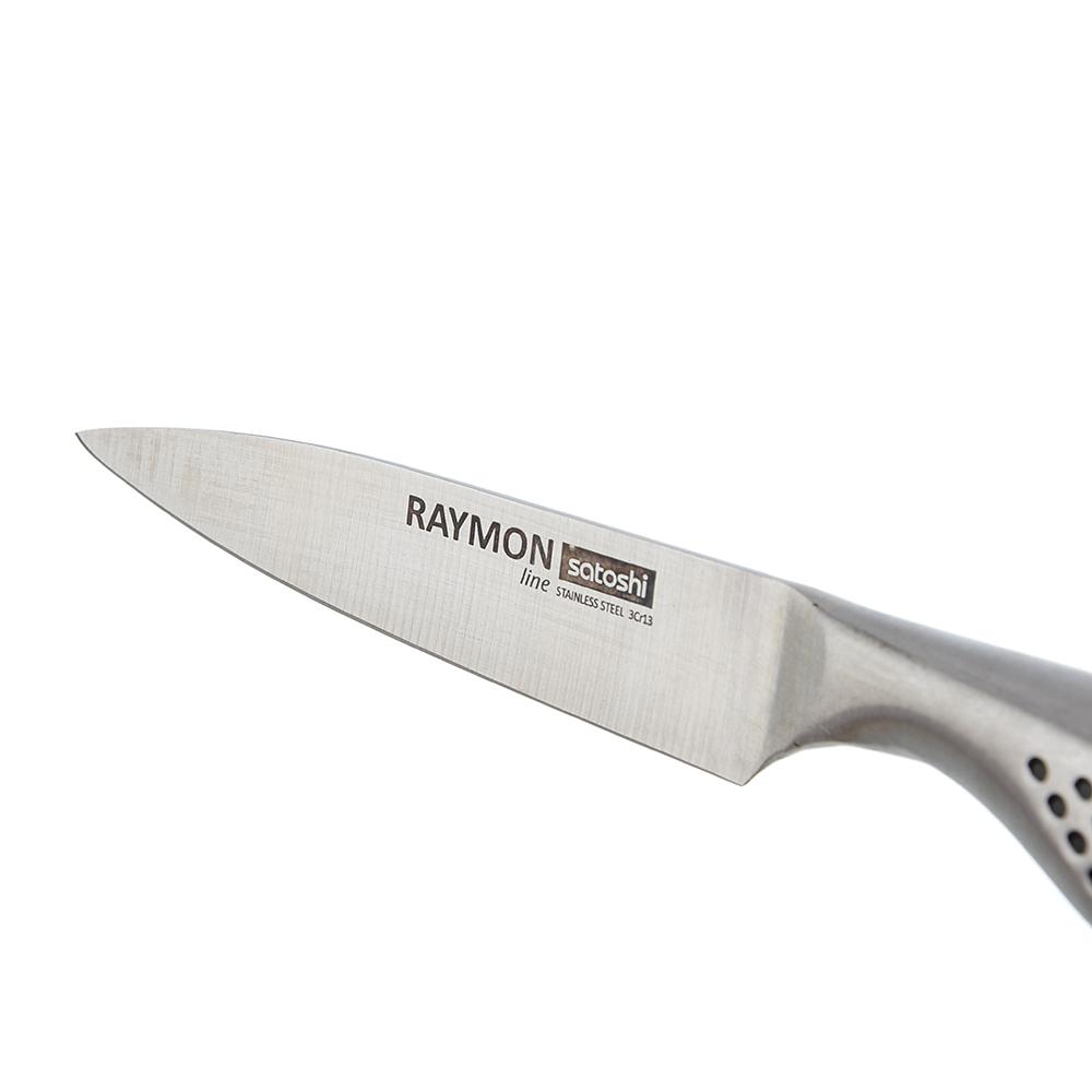 SATOSHI Рэймон Нож кухонный овощной 9см