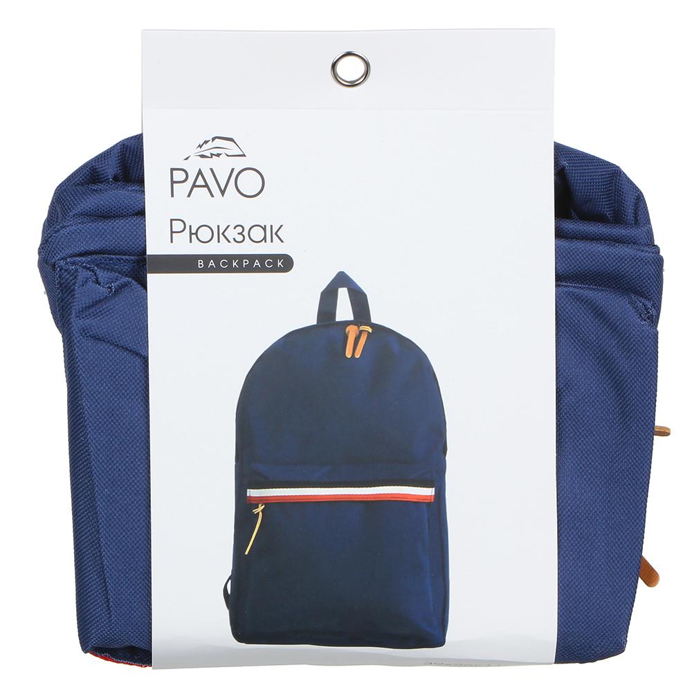 PAVO Рюкзак, полиэстер, 39х26х11см, 1 дизайн