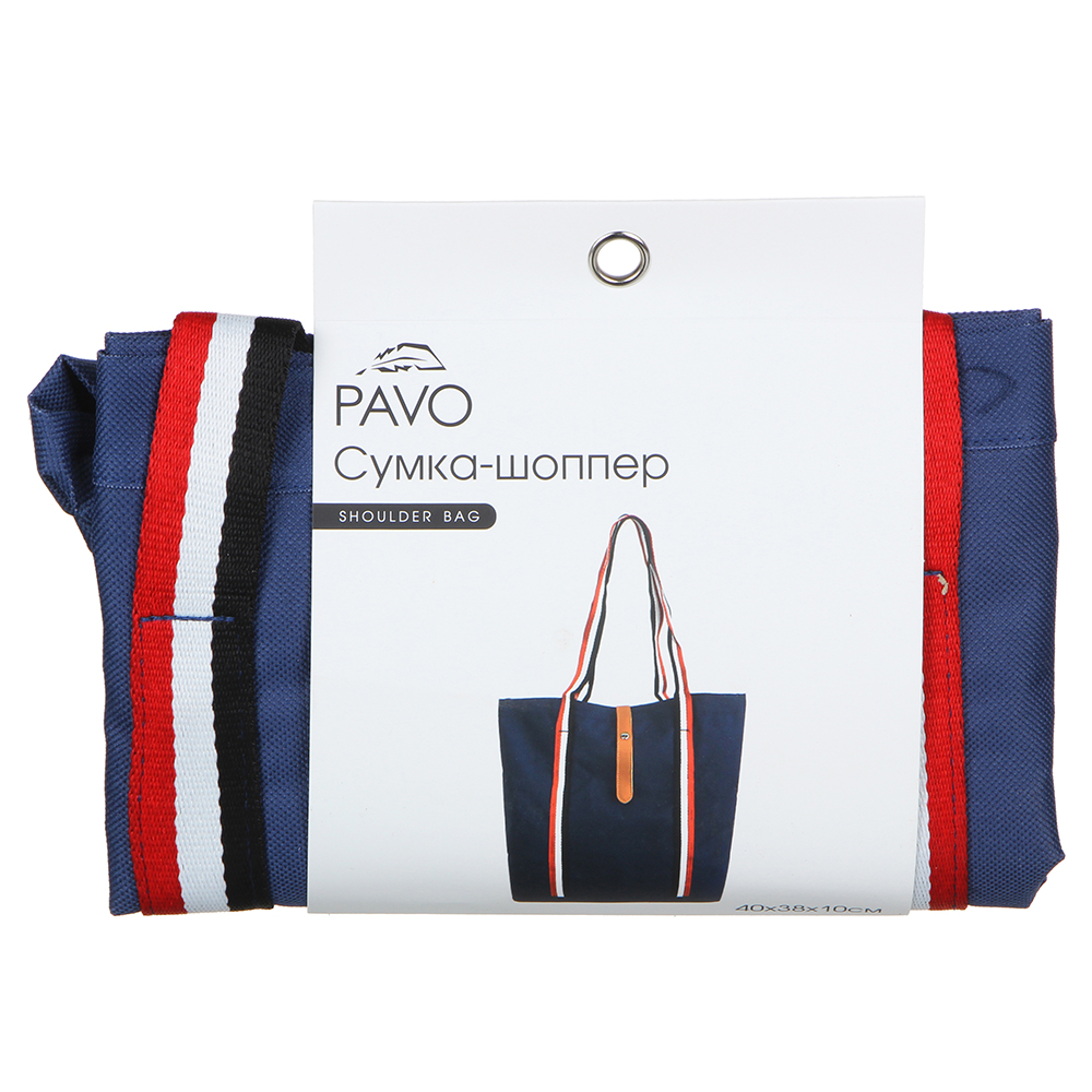 PAVO Сумка-шоппер, полиэстер, 40х38х10см, 1 дизайн