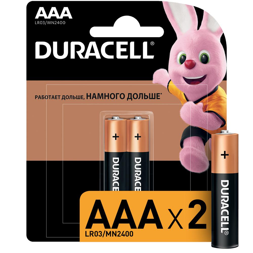 Батарейки DURACELL AАА, 2шт, CN