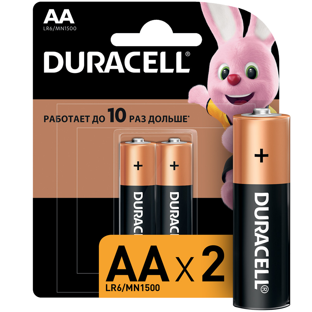 Батарейки DURACELL AА, 2шт, CN